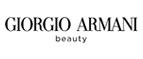Промокоды Giorgio Armani Beauty RU