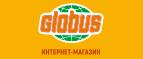 Промокоды online.globus.ru