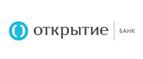 Открытие РКО [CPS] RU