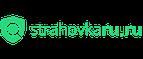 Промокоды Strahovka [CPS] RU