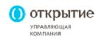 Управляющая компания ОТКРЫТИЕ
