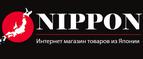 Промокоды Nippononline