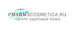 Промокоды Pharmacosmetica.ru