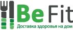 Логотип Letbefit