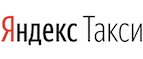 Логотип Яндекс Такси для бизнеса