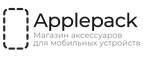 Промокоды Applepack