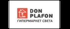 Промокоды donplafon.ru