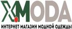 X-moda, Скидка 20% на верхнюю одежду!