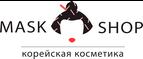 MaskShop, Пробники в подарок к каждой покупке!