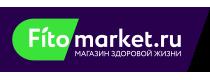 Фитомаркет Эвалар, Живи натурально- Живи органично-скидки до 50%