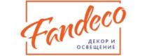 Логотип Fandeco