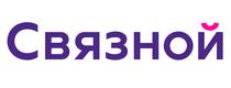 Связной RU, Приставка SberBox со скидкой 1 000 рублей по промокоду