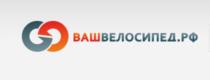 Vamvelosiped, Для жителей Москвы и Санкт-Петербурга мы доставляем заказ на следующий день!