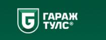 Логотип Гараж Тулс