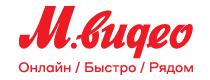 М.Видео, Скидка 1 500 р. на чеки от 15 000 рублей