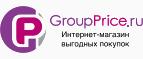 Логотип GroupPrice