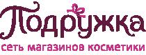 Подружка, Бесплатная доставка от 990 руб.