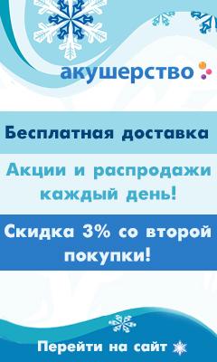 Косметика для малыша Biolane - доставка на дом, купить Косметика для малыша Biolane в интернет магазине  по низким ценам с доставкой по Москве и России. Огромный выбор!