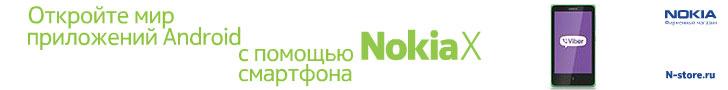 N-store.ru