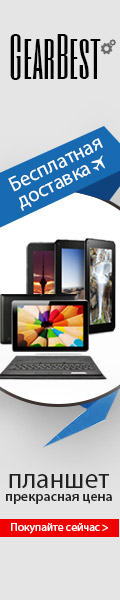 120x600_Tablets