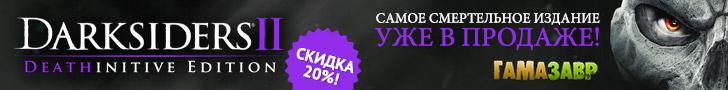 Gamazavr