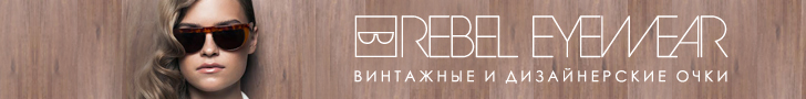 Rebel Eyewear
