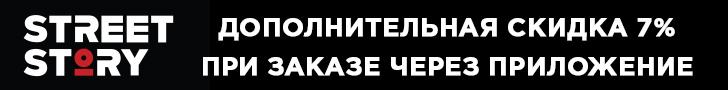 Street-story.ru