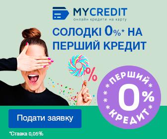 MyCredit | Кредит онлайн за несколько минут не выходя из дома