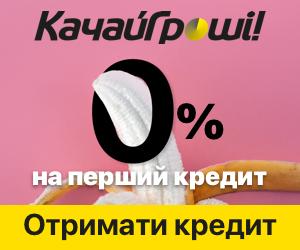 Kachay | Кредит онлайн за несколько минут не выходя из дома
