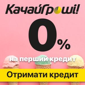 Kachay   Кредит онлайн за несколько минут не выходя из дома