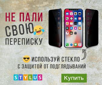 336x280_Stylus UA_6