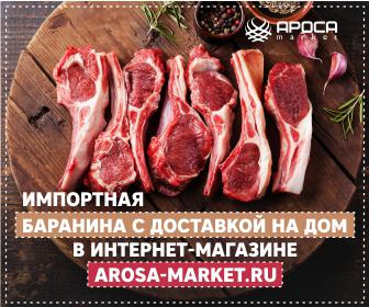 Klik hier voor de korting bij APOCA market