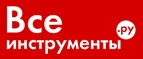 Скидки и акции от www.vseinstrumenti.ru