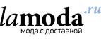 Ламода возврат товара сроки