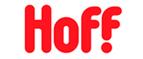 Промокоды Hoff Декабрь – Январь 2020 года