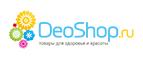 Скидки и акции от deoshop.ru