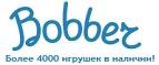 Скидки и акции от bobber.ru