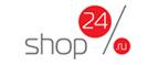 Скидки и акции от shop24.ru