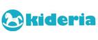 Скидки и акции от kideria.ru