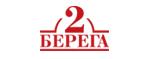 ОСЕТИНСКИЕ ПИРОГИ 3+1!