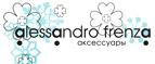 Скидки и акции от frenza.ru