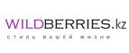 Промо-код Wildberries KZ - Season sale! -12% дополнительно на ВСЁ в данной распродаже!