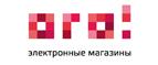 Скидки и акции от ogo1.ru