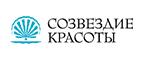 Скидки и акции от beauty-shop.ru