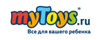 Маттел -30% (Barbie, Monster High и Ever After High)! от myToys