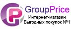 Скидки и акции от groupprice.ru