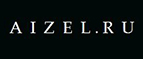 Скидки и акции от aizel.ru