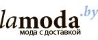 Скидка 30 руб. на бренд Exponenta!
