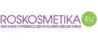 Скидки и акции от roskosmetika.ru