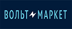 Скидки и акции от voltmarket.ru